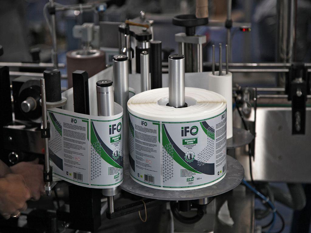 IFO — присадка/модификатор для бензина